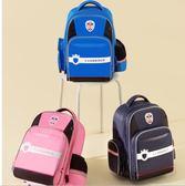kk樹書包小學生男孩1-3-4-5年級兒童背包女孩6-12周歲雙肩包護脊  百搭潮品