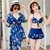 女士分體比基尼顯瘦罩衫三件套泳裝Eb11634『M&G大尺碼』