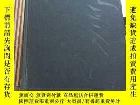 二手書博民逛書店*(外文書)HOLY罕見BIBIE--神聖的BIBIEY1334