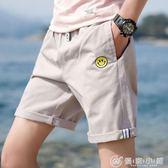 夏季精神小伙短褲快手紅人猴哥劉叉叉同款修身3三分褲海灘褲潮男 優家小鋪