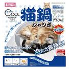 貓皇睡窩 - 日本 Marukan 清涼消暑貓鍋 L 45*45*7.5 cm