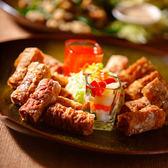 新竹國賓12F八方燴自助式吃到飽午餐券(假日使用+$350)