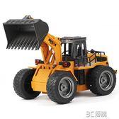 遙控推土機玩具模型男孩子禮物仿真電動工程車大號充電合金版鏟車 3C優購igo