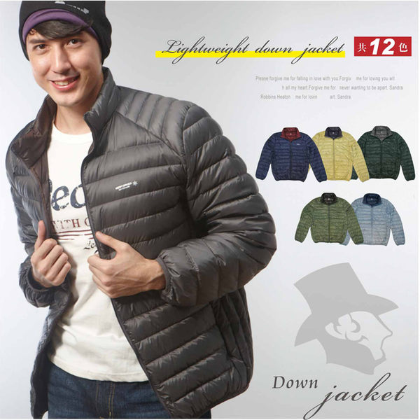 【大盤大】(D198) 鐵灰 輕量 男 羽絨衣 羽絨外套 防風夾克 保暖外套 拉鍊 雙色 立領【2XL號斷貨】