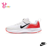 NIKE童鞋 女童運動鞋 慢跑鞋 跑步鞋 透氣網布 WEARALLDAY PS Q7015#白橘◆OSOME奧森鞋業