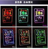 led電子熒光板懸掛式銀夜光黑板40 60熒光屏廣告牌發光手寫板留言 都市韓衣
