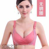 雙十二狂歡購加厚超厚6cm少女內衣厚模杯 夏季調整型性感無鋼圈文胸聚攏小胸罩