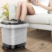 足浴盆器全自動按摩洗腳盆電動加熱泡腳桶家用恒溫深桶足療機220VATF 格蘭小舖
