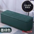 收納凳 換鞋凳鞋櫃服裝店家用床尾儲物沙發凳子長方形休息鞋店長條收納凳T