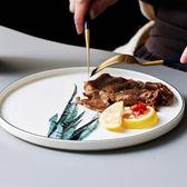 日式圓形陶瓷平盤家用茶水點心托盤餐盤菜盤