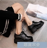 英輪小皮鞋 秋冬英倫風女鞋布洛克復古學院小皮鞋粗跟學生牛津鞋加絨中跟女鞋
