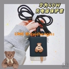 數據線保護套適用華為p40 pro充電器頭nova7耳機線mate30榮耀v30【輕派工作室】