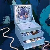 禮物盒高檔雙層立體盒生日禮物包裝盒創意結婚禮盒【聚可愛】