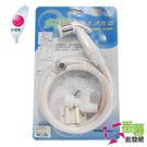【台灣製】多功能衛生清洗器 [07B1] - 大番薯批發網