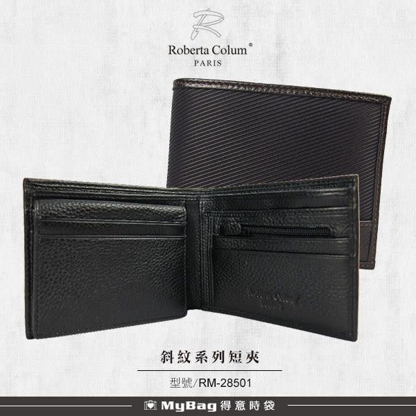 ROBERTA 諾貝達 皮夾 斜紋系列 7卡左上翻零錢袋男夾 短夾 RM-28501 得意時袋