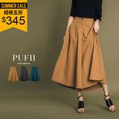(現貨-綠)PUFII-寬褲 高腰顯瘦傘狀後假口袋造型A字寬褲裙 3色- 0301 現+預 春【CP13302】