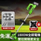 鋰電割草機家用小型輕便充電式除草機多功能電動打草修剪神器【快速出貨】