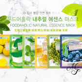 【Miss Sugar】韓國 FoodAHolic 3D 全頸立體面膜 保濕/美白/緊緻/清潔/舒緩 多款