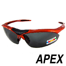 APEX 805運動型太陽眼鏡- 橘
