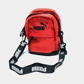 Puma Trend 紅 黑Logo 背帶 兩用小背包 側背/肩背 07615402 -Speedkobe-