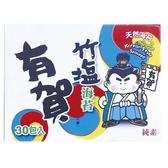 有賀韓式竹鹽海苔禮盒150g【愛買】