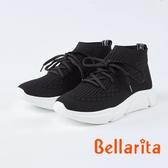 bellarita.織布素面休閒鞋(8961-95黑色)
