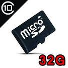 32G (C10) Micro SD 記憶卡
