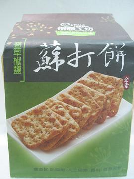 得意工坊~香草椒鹽蘇打餅280公克/包