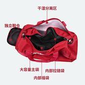 健身包女運動包潮男韓版干濕分離訓練包大容量手提網紅短途旅行包  美芭