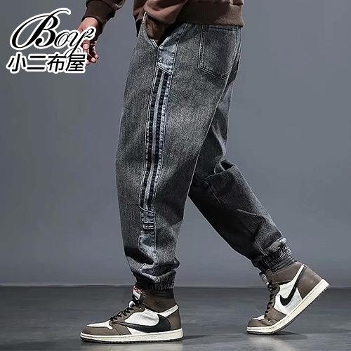 牛仔長褲 雙線抽繩縮口褲單寧直筒褲大尺碼黑褲【NLTOP-D708】