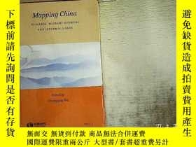二手書博民逛書店Mapping罕見China PEASANTS,MIGRANT