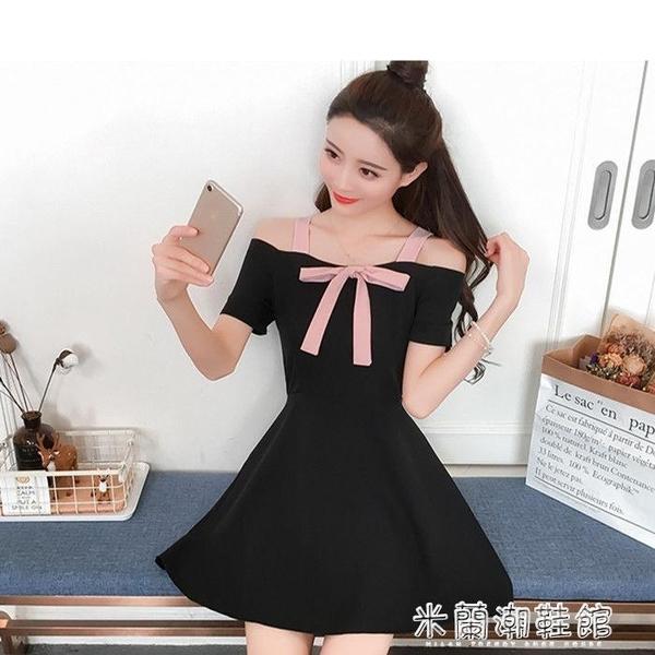 吊帶裙 2021夏裝新款韓版小清新a字裙子露肩一字肩修身顯瘦連衣裙女夏季 快速出貨