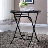 百思宜 鋼化摺疊玻璃小圓桌簡易戶外咖啡奶茶店桌子餐桌椅摺疊桌    名購居家  ATF