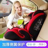 兒童安全座椅汽車用嬰兒9個月0-4-7周歲3-12通用可躺