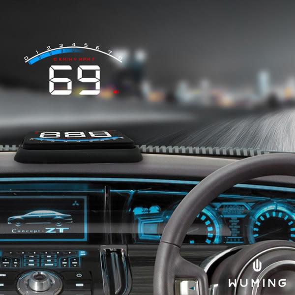 支援轉速顯示 OBD2 HUD 抬頭顯示器 水溫 電壓 里程 導航 導航架 GPS 汽車 車用 TOYOTA 『無名』 N01112
