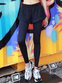 新年鉅惠 聖誕元旦鉅惠 假兩件跑步速干健身長褲打底瑜伽運動褲高腰彈力訓練壓縮緊身褲女