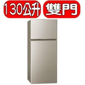 Panasonic國際牌【NR-B139TV-R】130公升變頻雙門冰箱 優質家電