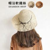 麂皮綁帶可折疊草帽-eFashion 預【K16586032】