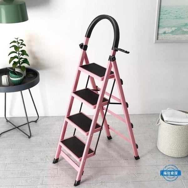 鋁梯室內人字梯子家用折疊四步五步踏板爬梯加厚鋼管伸縮多功能扶樓梯wy 全館免運