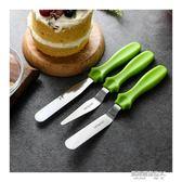 不銹鋼小號抹刀套裝烘焙工具裱花奶油抹平刀刮平烘培抹面  凱斯盾數位3C