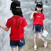 童裝女童短袖t恤鏤空兒童純棉體恤衫-蘇迪奈