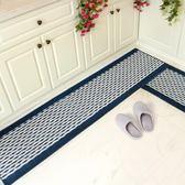 廚房地墊長條吸水防油防滑墊子家用腳墊廚房地毯可裁剪可機洗墊HD【新店開張8折促銷】