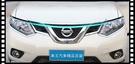 【車王汽車精品百貨】Nissan New...