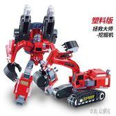 陸霸威將火尊戰將變形玩具金剛5男孩汽車機器人6歲兒童禮物 DJ10508【優品良鋪】