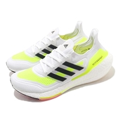 adidas 慢跑鞋 Ultraboost 21 白 黑 螢光黃 男鞋 路跑 愛迪達 BOOST【ACS】 FY0377