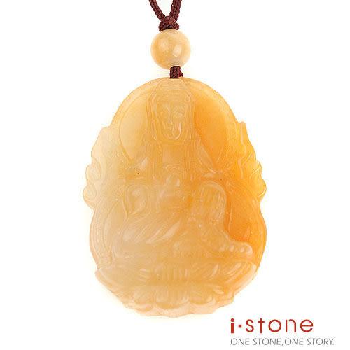 石頭記 護身佛系列-蓮花如意觀音黃玉項鍊