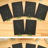 筆記本 十二星座筆記本復古日記事本個性學生簡約硬面抄本子 GB753『愛尚生活館』