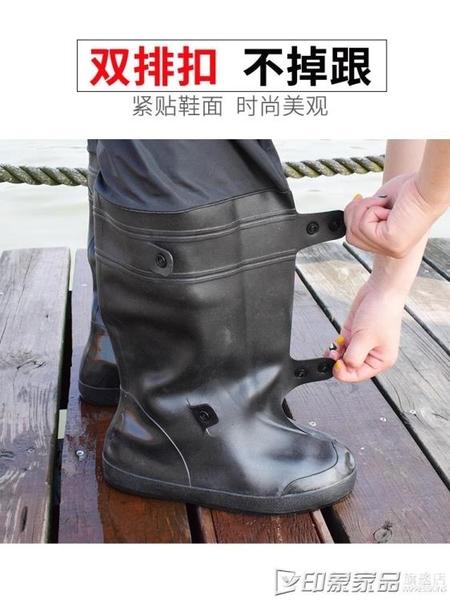雨鞋男防水雨靴高筒中筒防滑下水褲膠鞋低幫廚房插秧釣魚勞保套鞋  印象家品