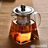 功夫茶具套裝客廳家用過濾泡茶壺加厚玻璃耐高溫花茶壺紅茶泡茶器 生活樂事館