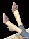 婚鞋高跟鞋韓版百搭少女公主尖頭單鞋細跟成年禮伴娘婚鞋 琉璃美衣